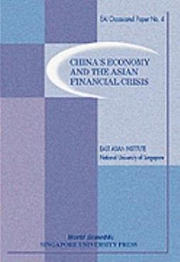 China s Economy and the Asian Financial Crisis PDF