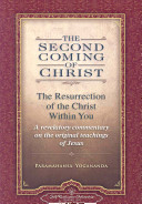 Boxed/Second Coming of Christ