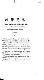 Thse Hioung Hioung Ti: Les deux frères de sexe différent