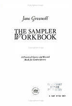 The sampler workbook