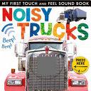 Noisy Farm Book PDF