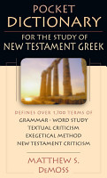 Pocket Dictionary for the Study of New Testament Greek PDF