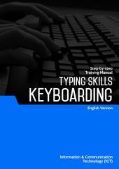 Typing Skill: Keyboarding