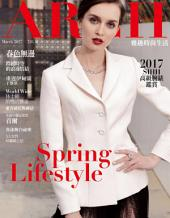 ARCH雅趣時尚生活326期: Spring Lifestyle