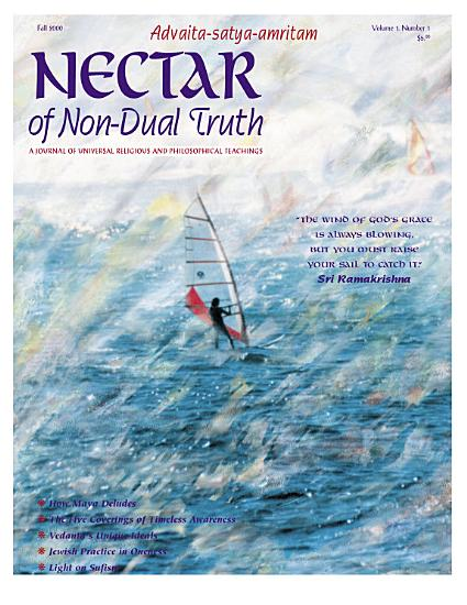 Nectar  1 PDF