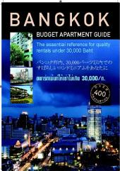 Bangkok Budget Apartment Guide