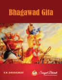 Bhagawad Gita