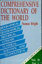 comprehensive dictionary ogf the world