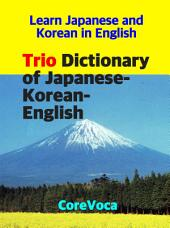 Trio Dictionary of Japanese-Korean-English: How to learn essential Japanese and Korean vocabulary with a simple method for school, exam, and business