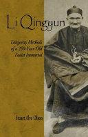 Li Qingyun PDF