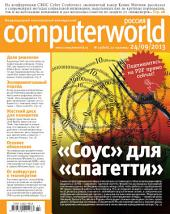 ComputerWorld 23-2013