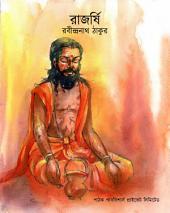Rajarshi রাজর্ষি