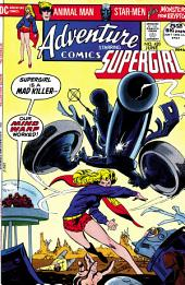 Adventure Comics (1938-) #420