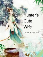 Hunter s Cute Wife PDF