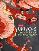 Ukiyo e  Ein Malbuch f  r Erwachsene  Japanische Holschnittkunst aus Japan PDF