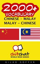 2000+ Chinese - Malay Malay - Chinese Vocabulary