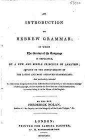 Hebrew Lexicon and Grammar