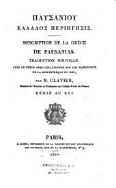 Description de la Grèce