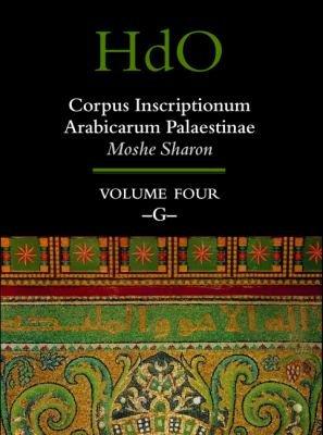 Handbook of Oriental Studies