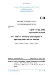GB/T 19753-2013: Translated English of Chinese Standard. (GBT 19753-2013, GB/T19753-2013, GBT19753-2013): Test methods for energy consumption of light-duty hybrid electric vehicles.