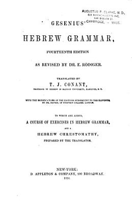 Gesenius  Hebrew Grammar