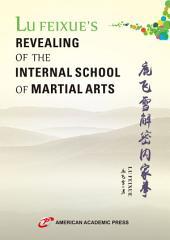 LU FEIXUE'S REVEALING OF MARTIAL ARTS OF THE INTERNAL SCHOOL