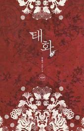 태화 1 - 블랙 라벨 클럽 014