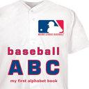 Major League Baseball ABC PDF