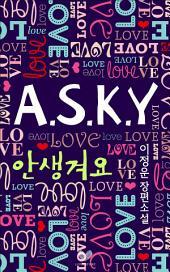 A.S.K.Y.(안 생겨요)