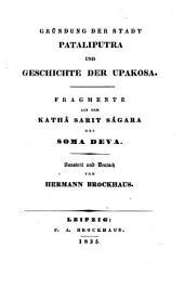 Gründung der Stadt Pataliputra und Geschichte der Upakosa