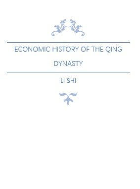 Economic History  of the Qing Dynasty PDF