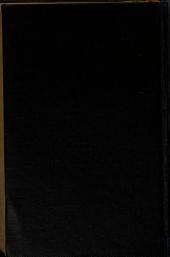 肉蒲團, 一名, 覺後禪: 天下第一風流小說