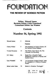 Foundation Book PDF