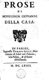 Prose di Giovanni Della Casa