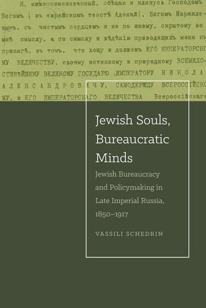 Jewish Souls, Bureaucratic Minds