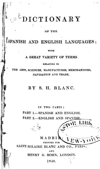 Dictionary of the Spanish and English Languages PDF