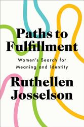 Paths to Fulfillment PDF