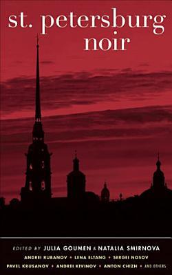 St  Petersburg Noir