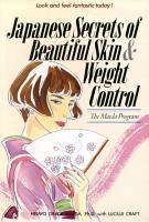 Japanese Secrets to Beautiful Skin PDF