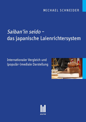 Saiban in seido     das japanische Laienrichtersystem PDF