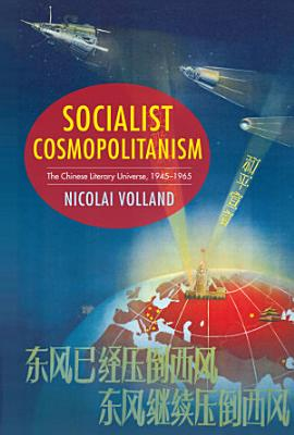 Socialist Cosmopolitanism PDF