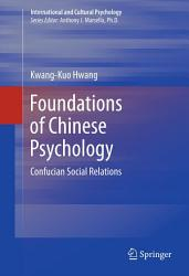 Foundations Of Chinese Psychology Book PDF