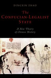 The Confucian Legalist State  A New Theory of Chinese History PDF