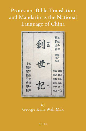 Protestant Bible Translation and Mandarin as the National Language of China