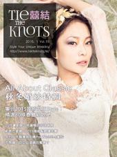 囍結TieTheKnots 婚禮時尚誌 2015.1月Vol.15