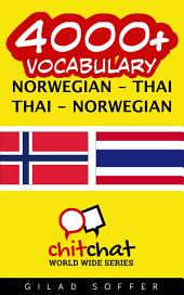 4000+ Norwegian - Thai Thai - Norwegian Vocabulary