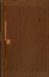 两浙輶軒錄: 四〇卷, 第 16-20 卷