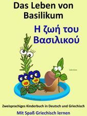 Das Leben von Basilikum - Η ζωή του Βασιλικού: Kostenfreies zweisprachiges Kinderbuch in Deutsch und Griechisch