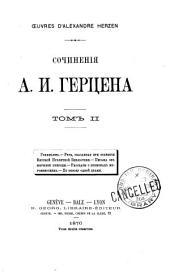 Rannīi͡a︡ proizvedenīi͡a︡. Zhurnalʹnyi͡a︡ statʹi, 1840-1845