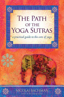 The Path of the Yoga Sutras